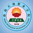 渤海石油职业学院