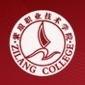 紫琅职业技术学院